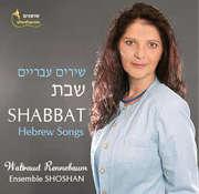 CD: Shabbat