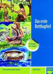 Das erste Betthupferl - Hörbuch